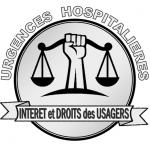 Intérêt et droit des usagers aux urgences